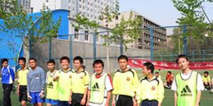 That's Football, Me Ol' China