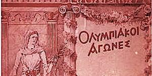 Seguridad von il Olympikos