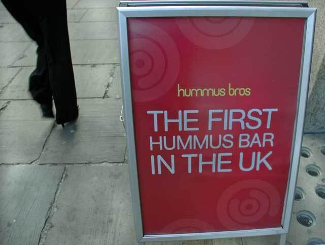 Barter Donations for Free Food at Hummus Bros Soho This Sunday