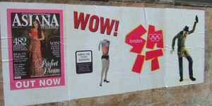 Adverts For Banksy Action Figures?