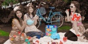 Preview: Sunday Cycle Picnic