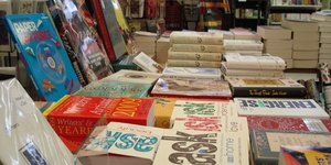 Biblio-Text: Muswell Hill Bookshop