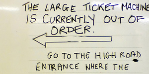 LU Ticket Office Changes To Go Ahead
