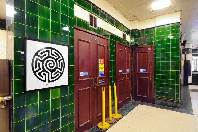 One of Mark Wallinger's labyrinths. How many have you spotted.