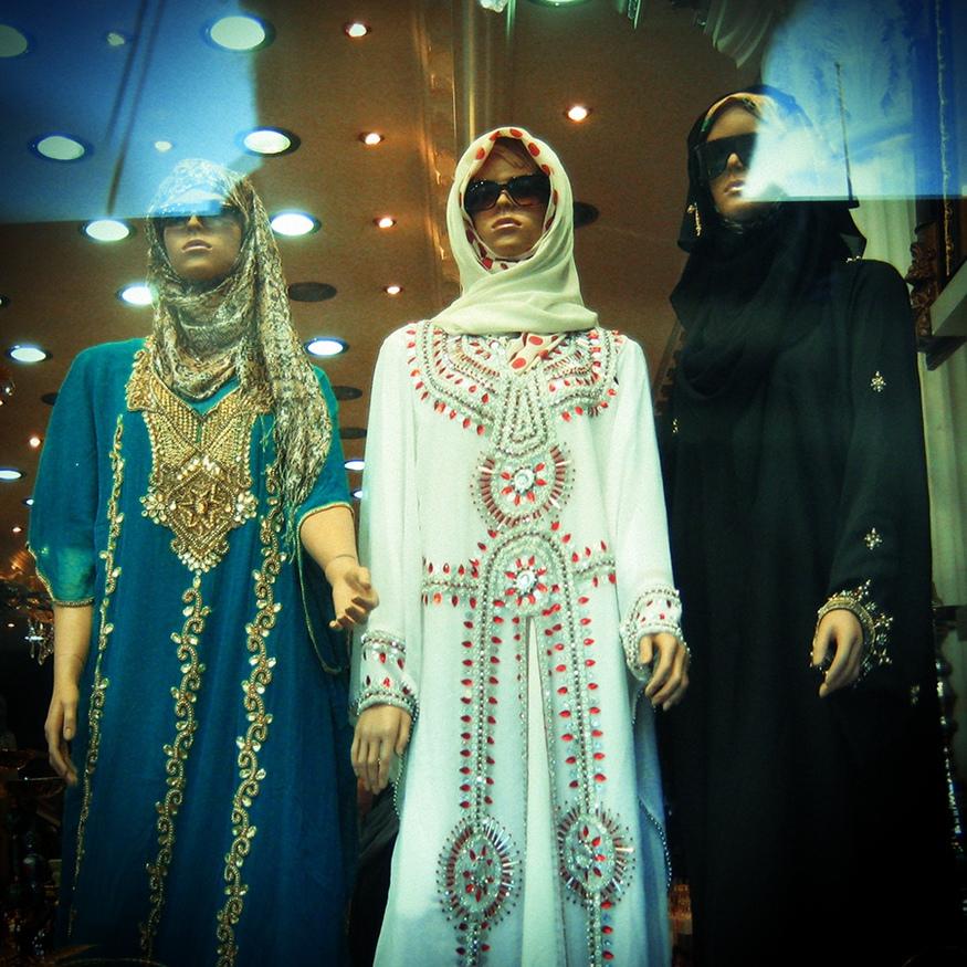 Preview: Shubbak - a Window on Arab Culture