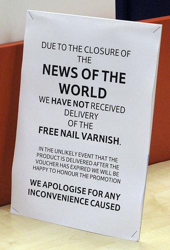 TONIGHT: Debate On Phone Hacking At LSE
