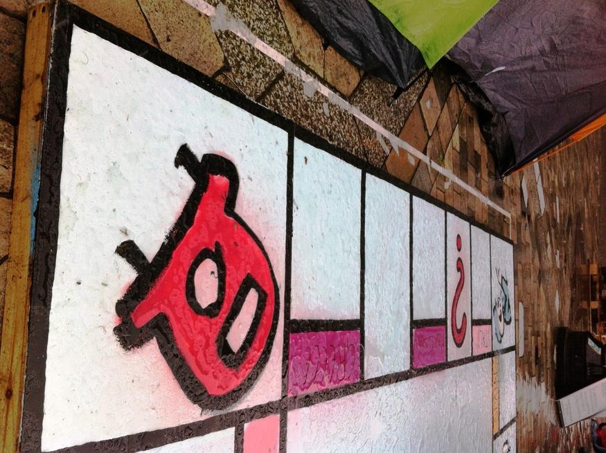 banksy6.jpg