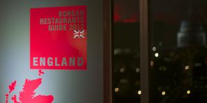 London Food & Drink News: 17 November 2011