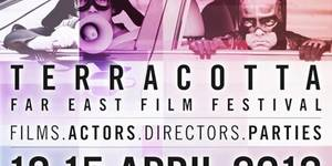 Terracotta Far East Film Festival @ Prince Charles Cinema