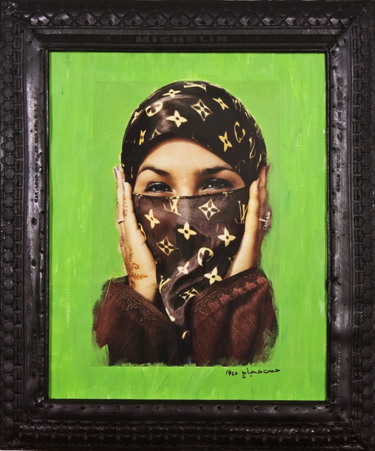 Saida in Green, 2000. Copyright V&A. Art Fund Collection of Middle Eastern Photography at the V&A and the British Museum