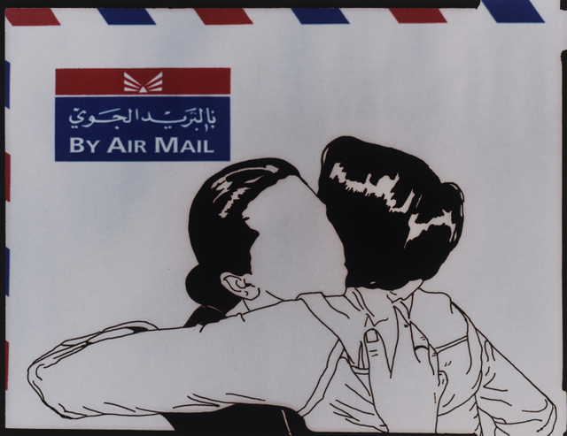 'Airmail', from the series 'Out of Line' 2008. Jowhara AlSaud. Copyright V&A. Art Fund Collection of Middle Eastern Photography at the V&A and the British Museum