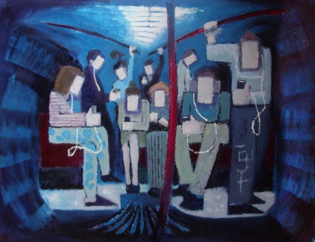 Underground 2013 by Tony Harrison.