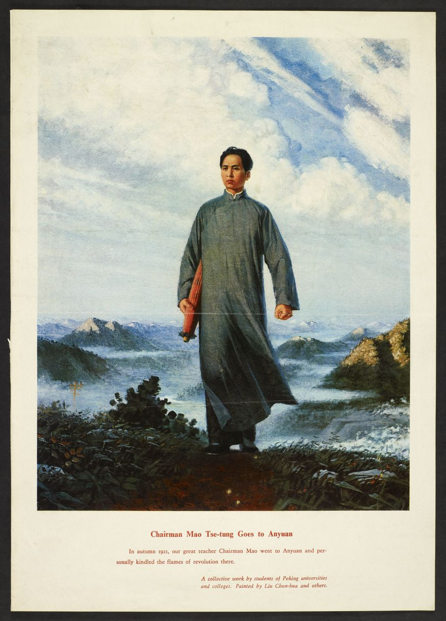 """Painted when Mao was 74, this image shows an event almost half a century earlier. Mao is shown as a young man striding to single handedly win victory in the 1922 miners' strike at Anyuan. It is believed to be the most reproduced painting anywhere in the world, with more than 900 million copies made. The painting was declared a """"model"""" of Cultural Revolution art and the themes ideology contained within it played a significant role in influencing Mao's personality cult. Chairman Mao goes to Anyuan, Liu Chunhua, 1967. OR 5896"""