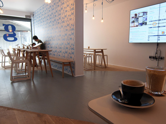 London Blend: Guardian Coffee, Shoreditch