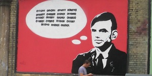 Can You Decipher This Geeky Street Art?