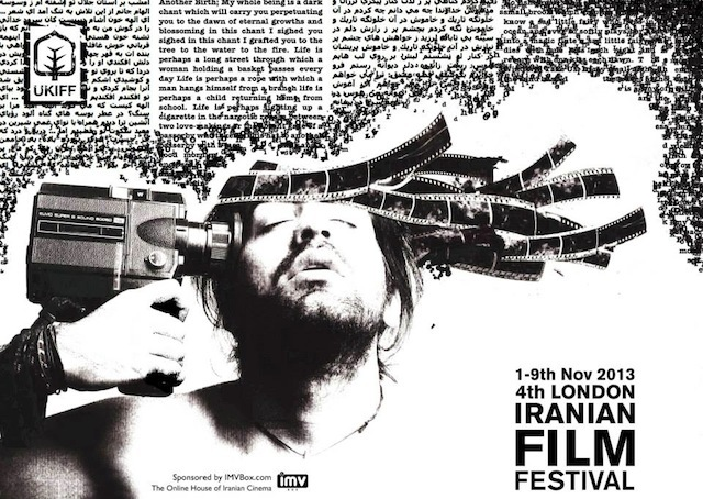 Discover Iranian Cinema: UK Iranian Film Festival 2013