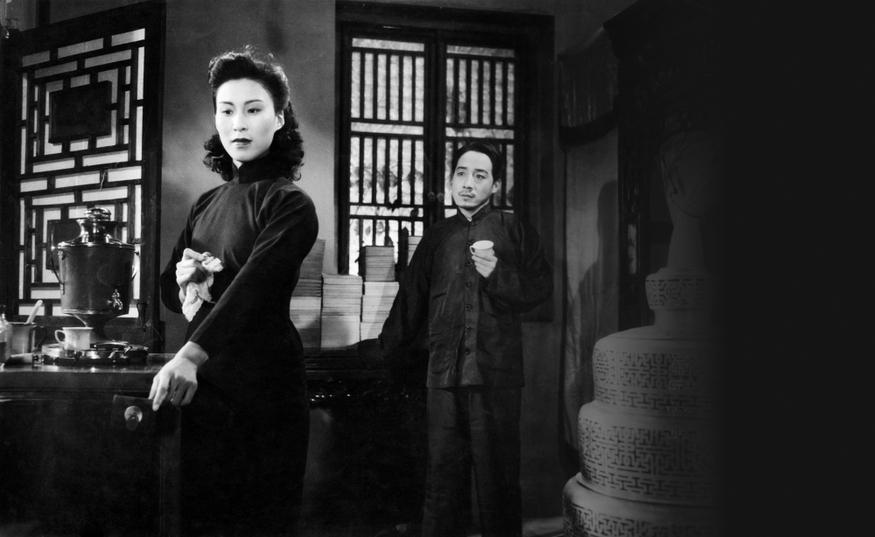 'Electric Shadows': Chinese Cinema Season At BFI Southbank