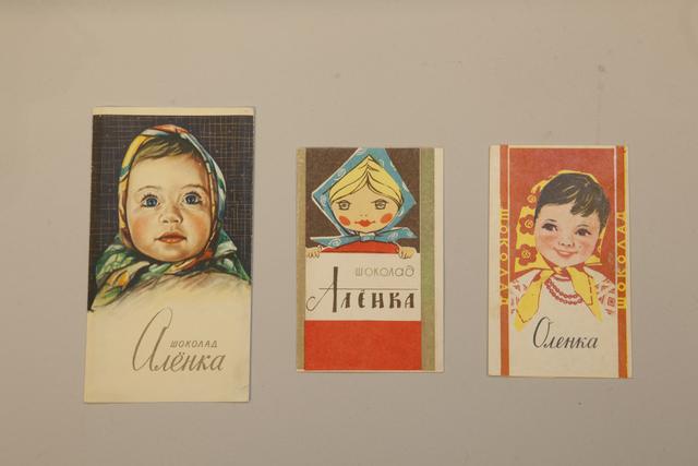 Alyonka chocolate wrappers. Photo Sophia Schorr-Kon, courtesy of GRAD, Moscow Design Museum and AMO-ZIL.