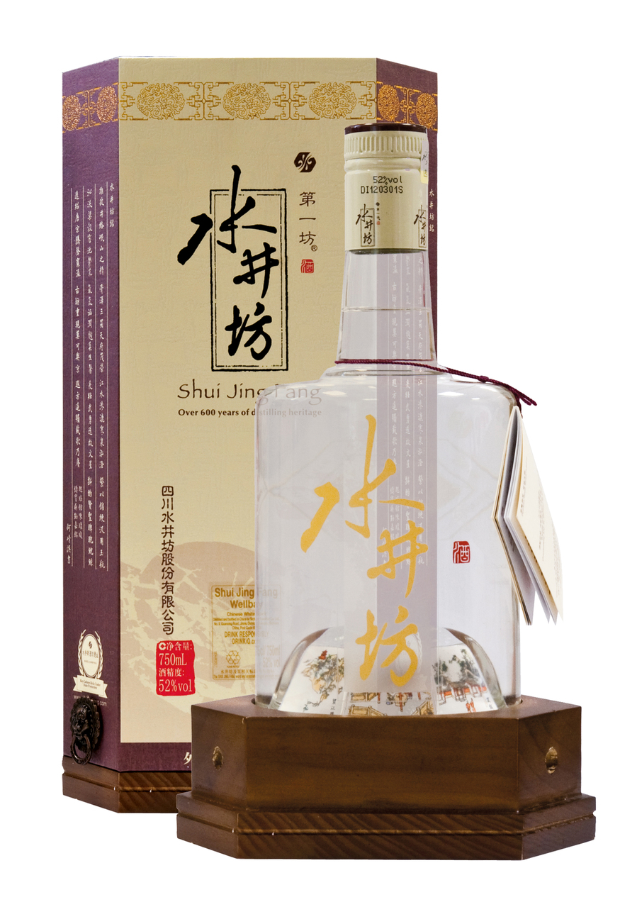 It's Baijiu Cocktail Week