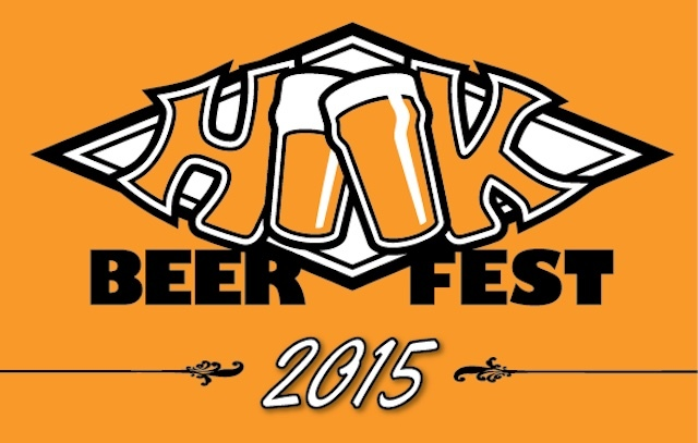 London Beer Festival Roundup: April 2015