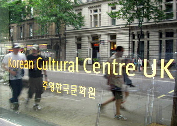No Longer Invisible: The Emergence Of London's East Asian Arts Scene