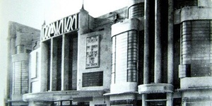 Harrow's Hidden Art Deco Masterpiece