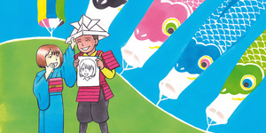 Wear A Kimono, Create Your Own Emoji: Japan Festival Comes To V&A
