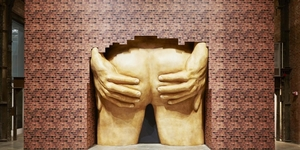 London Artist Makes An Arse Of Turner Prize
