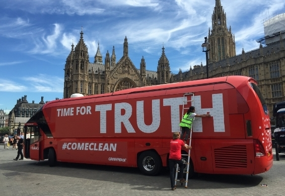 NHS 'Lies' Bus Gets A Makeover