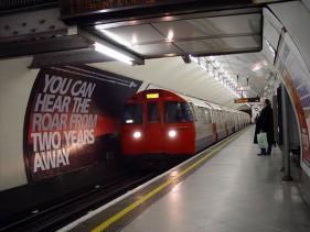 tube.jpeg