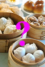 What to Order Dim Sum.jpg