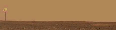 McMars.jpg
