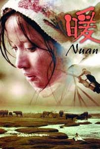 Firecracker opens tonight with <i>Nuan</i>