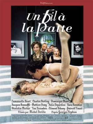 Petite French Film Fest