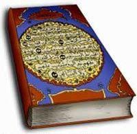 Koran Via East London