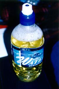 bottleofpiss.jpg