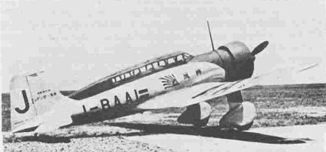 The Mitsubishi Ki-15 aircraft, nicknamed Kamikaze