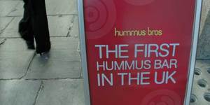 What's for Lunch?  Hummus Bros