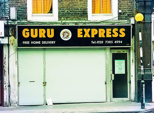 guruexpress.jpg