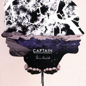 Win: Tickets to see Captain