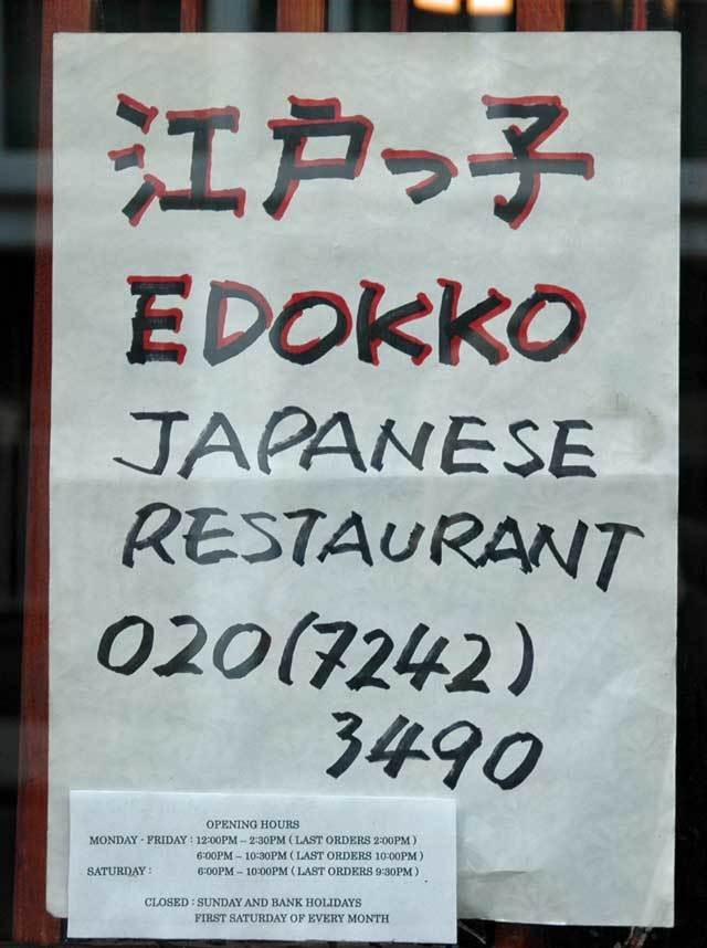 What's for Lunch? Edokko