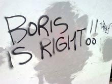 2102_boris.jpg