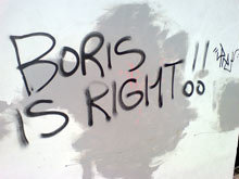 Team Boris' Alarm Clock Blues