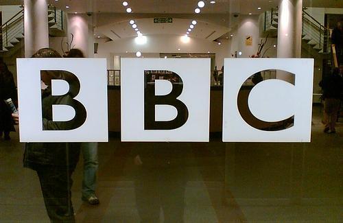 bbc_white_city-1.jpg