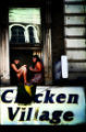0701_chicken2.jpg