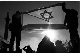 2901_israel.jpg