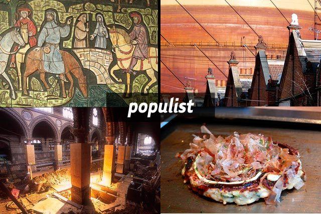 populist170109.jpg