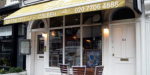 Best Of The BYOs: Colbeh