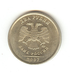 1702_ruble.jpg