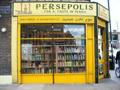 persepolis_peckham.jpg